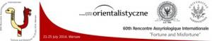 logo 60th Rencontre Assyriologique Internationale